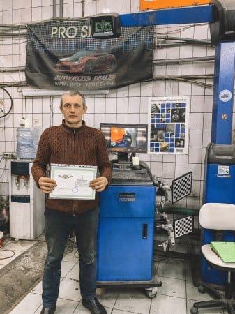 Выпускники: курсы шиномонтажа и развала схождения - Март 2019